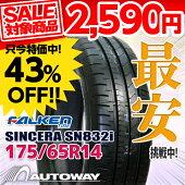 http://image.rakuten.co.jp/autoway/cabinet/mainimage/tire_main/falken/fk00533.jpg