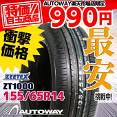 http://image.rakuten.co.jp/autoway/cabinet/mainimage/tire_main/zeetex/zx00124.jpg