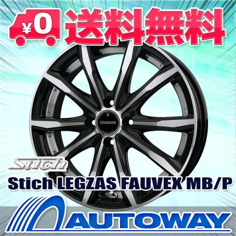 215/45R17 サマータイヤ タイヤホイールセット 【送料無料】Stich LEGZAS FAUVEX 17x6.5 +45 100x4 MB/P + HF805 (215-45-17 215/45/17 215 45 17)夏タイヤ 17インチ 4本セット 新品