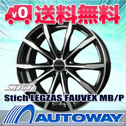 215/60R17 サマータイヤ タイヤホイールセット 【送料無料】Stich LEGZAS FAUVEX 17x6.5 +53 114.3x5 MB/P + AS-1 (215-60-17 215/60/17 215 60 17)夏タイヤ 17インチ 4本セット 新品