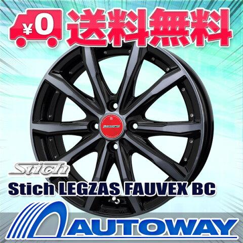 215/45R17 サマータイヤ タイヤホイールセット 【送料無料】Stich LEGZAS FAUVEX 17x6.5 +45 100x4 BC + HF805 (215-45-17 215/45/17 215 45 17)夏タイヤ 17インチ 4本セット 新品