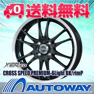 165/70R14 サマータイヤ タイヤホイールセット 【送料無料】CROSS SPEED PREMIUM-6Light 14x5.5 +42 100x4 BK/リムP + Rivera Pro 2 (165-70-14 165/70/14)