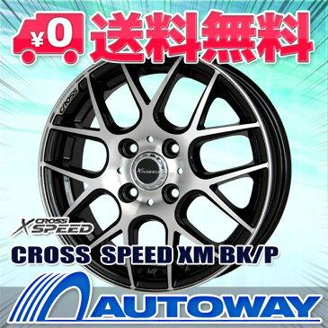 165/70R14 サマータイヤ タイヤホイールセット 【送料無料】CROSS SPEED XM 14x4.5 +46 100x4 BK/P + Rivera Pro 2 (165-70-14 165/70/14)