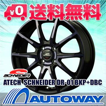 165/70R14 サマータイヤ タイヤホイールセット 【送料無料】ATECH SCHNEIDER DR-01 14x5.5 +38 100x4 BKP+DBC + Rivera Pro 2 (165-70-14 165/70/14)