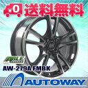 【4枚セット】 AW-279A 16x7.0 +45 100...