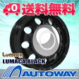 ■夏タイヤ14インチタイヤホイールセット■LUMACA BLACK 14x4.5 +43 PCD100x4穴 ブラック 165/55R14《検索用》タイヤのAUTOWAY(オートウェイ)【RCP】