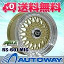 205/50R16 スタッドレスタイヤ タイヤホイールセット...