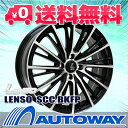 205/45R16 スタッドレスタイヤ タイヤホイールセット...