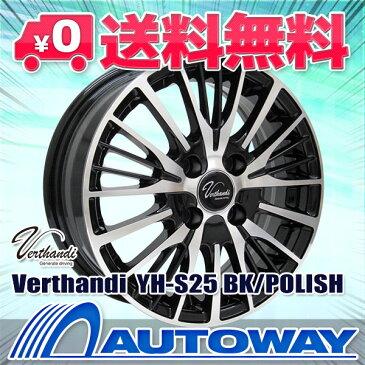 165/70R14 サマータイヤ タイヤホイールセット 【送料無料】Verthandi YH-S25 14x5.5 +38 100x4 BK/POLISH + Rivera Pro 2 (165-70-14 165/70/14 165 70 14)夏タイヤ 14インチ 4本セット 新品