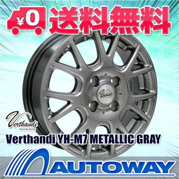165/70R14 サマータイヤ タイヤホイールセット 【送料無料】Verthandi YH-M7 14x5.5 +45 100x4 METALLIC GRAY + Rivera Pro 2 (165-70-14 165/70/14 165 70 14)夏タイヤ 14インチ 4本セット 新品
