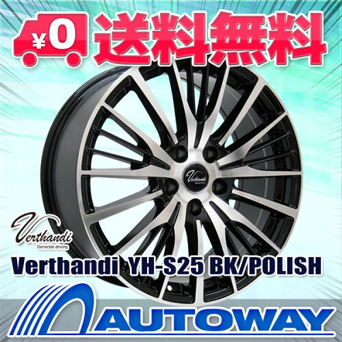 ■Verthandi YH-S25 15x6.0 +50 PCD114.3 5穴 ブラック&ポ...