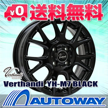 165/70R14 サマータイヤ タイヤホイールセット 【送料無料】 Verthandi YH-M7 14x5.5 45 100x4 BLACK + RADAR Rivera Pro 2 165/70R14 85T XL (165/70/14 165-70-14) 夏タイヤ 14インチ