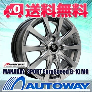165/70R14 サマータイヤ タイヤホイールセット MANARAY SPORT EuroSpeed G-10 14x5.5 +45 100x4 MG + Rivera Pro 2 【送料無料】 (165/70/14 165-70-14 165/70-14) 夏タイヤ 14インチ