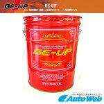 BE-UP(ビーアップ)エンジンオイルSYNTHETIC(シンセティック)5W-50SM/CFA320リットル