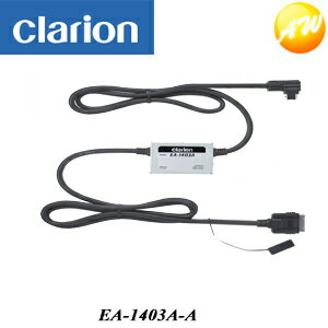 カーナビアクセサリー, その他 3OFFEA-1403A-A Clarion iPod