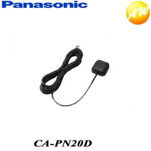 カーナビ・カーエレクトロニクス, ポータブルナビ CA-PN20D Panasonic GPS