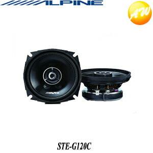 カーオーディオ, スピーカー 3OFFSTE-G120C ALPINE 12cm 2WAY