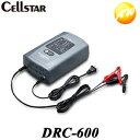 DRC-600 車用 バッテリー バッテリーチャージャー セルス...