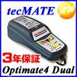 【OPTIMATE4 Dual】【オプティメイト4デュアル】【あす楽対応】車用 バッテリー 充電器 バッテリーチャージャー】テックメイト TECMATEバッテリーメンテナー 12V専用【コンビニ受対応商品】