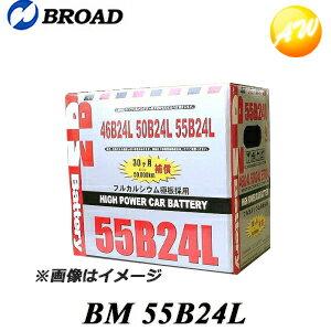 バッテリー, バッテリー本体 3OFFBM55B24L Battery BROAD