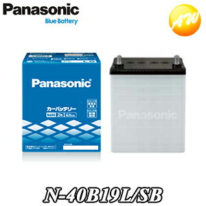 40B19L-SB(N-40B19L/SB)パナソニックPanasonicバッテリー防災コンビニ受取不可オートウィング