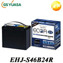 EHJ-S46B24R GS YUASA バッテリープリウスZVW30・W20、プリウ...