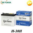 H-30H GS YUASA バッテリー新車搭載 特型品対応バッテリー...