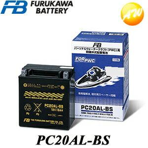 バイク用品, バッテリー PC20AL-BS PWC