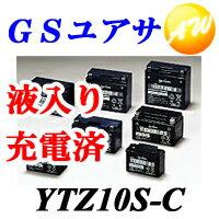 GS YUASA バッテリー二輪車 ...