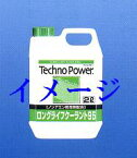 【J2G/J2R】【送料無料!】テクノパワー LLC ロングライフクーラント 2L 10本入りJ2G・緑/J2R・赤【コンビニ受取不可商品】