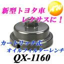 QK-1160 カートリッチ式&...