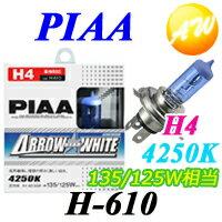 H-610 ARROW☆WHITE PIAA ピア ハロゲンバルブ 4250K 車検対応 H4 12V60/55W【H-610】PIAA...