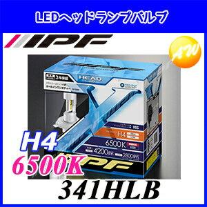 341HLB IPF LEDライト 3年保証 車検対応 アイドリングストップ車 ハイブリッド車対応 H4 ハイロ...