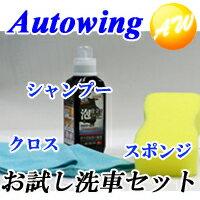 ボディ洗浄・ケア用品, クロス A 2 3