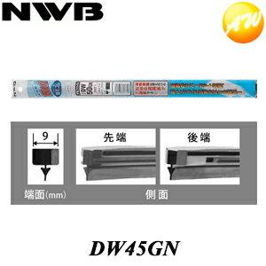 ウィンドウケア, ワイパーゴム 3OFFDW45GN NWB DW 9mm 450mm