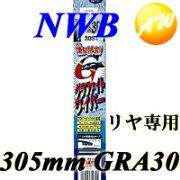 日本ワイパブレード グラファイトワイパー コンビニ