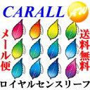 【カーオール芳香剤】【※ゆうメー...