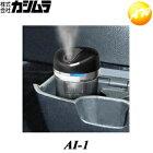 AI-3PM2.5対応空気清浄機カシムラ【コンビニ受取対応】