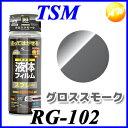 RG-102 あす楽対応 液体フィルムスプレー Sデザイン ...