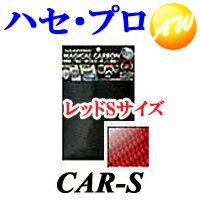 株式会社 ハセ・プロ マジカルカーボン コンビニ