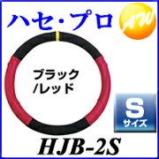 ハンドル 株式会社 ハセ・プロ マジカルハンドルジャケット バックスキン ハンドルカバーブラック コンビニ