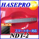 NDT-2 ドアノブガーニッシュ 株式会社ハセ・プロ HASEPROマ...