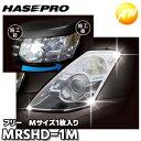 MRSHD-1M マジカルアート リバイバルシート ヘッドライト用(...
