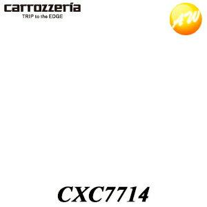 カーナビ・カーエレクトロニクス, バックカメラ CXC7714 Pioneer Carrozzeria
