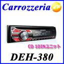 DEH-380 デッキ カーオーディオcarrozzeria...