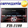 【FH-3100】carrozzeria カロッツェリアオーディオ CD/USB/チューナー 2DINメインユニット【コンビニ受取対応商品】