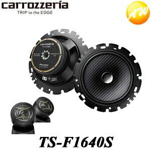 カーオーディオ, スピーカー TS-F1640S Carrozzeria 16cm2