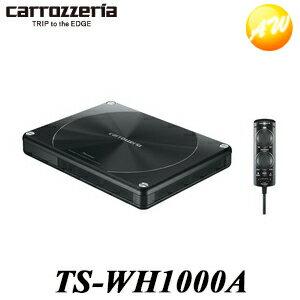 カーオーディオ, スピーカー TS-WH1000A Carrozzeria Pioneer 21cm 8cm 2HVT