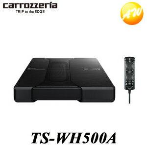 カーオーディオ, ウーファー TS-WH500A carrozzeria 18cm10cm2