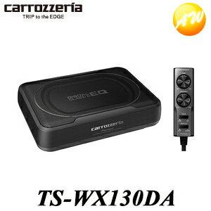 カーオーディオ, ウーファー TS-WX130DA Carrozzeria 20cm13cm